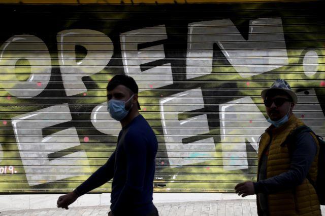 Πότε βγαίνουμε από την καραντίνα: Τι μελετά η κυβέρνηση – Οι συστάσεις του ΠΟΥ   in.gr