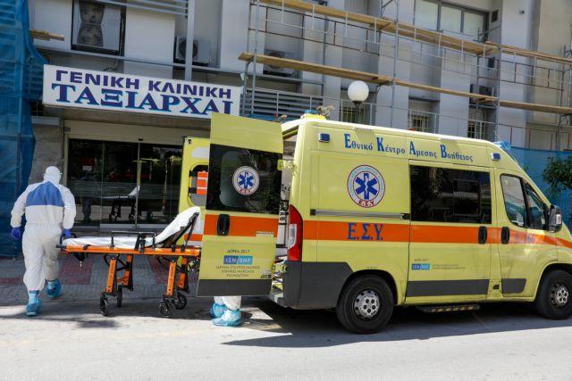 Τους φακέλους όλων των ασθενών της κλινικής στο Περιστέρι αναμένει ο Εισαγγελέας