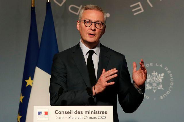 Κοροναϊός : Στα 100 δισ. ευρώ ανεβάζει η Γαλλία το πακέτο στήριξης των επιχειρήσεων