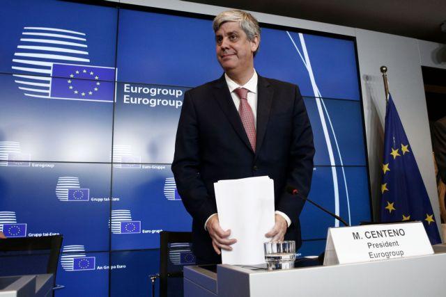 Κοροναϊος : Το κρισιμότερο Eurogroup για την ενότητα της Ευρώπης – Το ευρωομόλογο και οι συμβιβασμοί