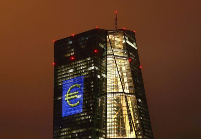 ΕΚΤ : Δεκτά τα ελληνικά ομόλογα ως ενέχυρο για όλες τις πράξεις χρηματοδότησης | in.gr