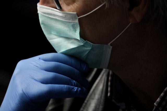 Υφασμάτινη, χειρουργική ή με βαλβίδα: Ποια μάσκα απαγορεύεται και ποια είναι η καλύτερη