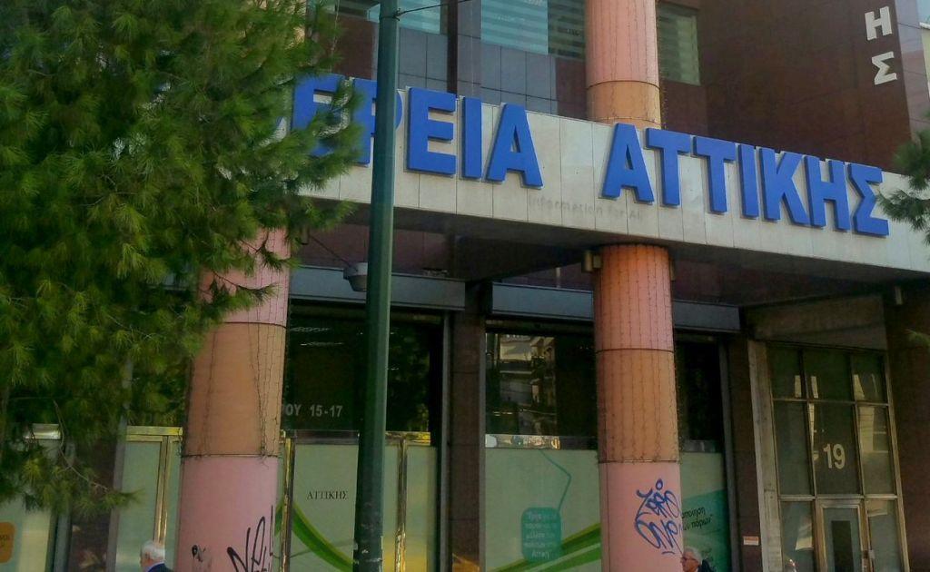 Εντατικοί έλεγχοι των υγειονομικών υπηρεσιών της Περιφέρειας Αττικής ενόψει Πάσχα