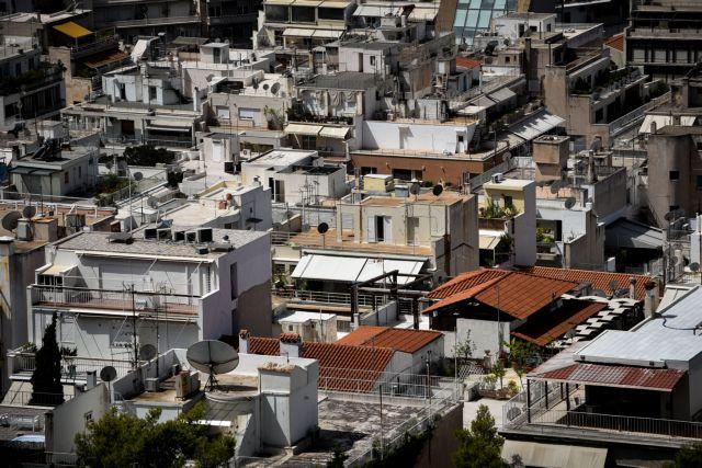 Κοροναϊός : Όλα όσα πρέπει να γνωρίζετε για την έκπτωση στα ενοίκια