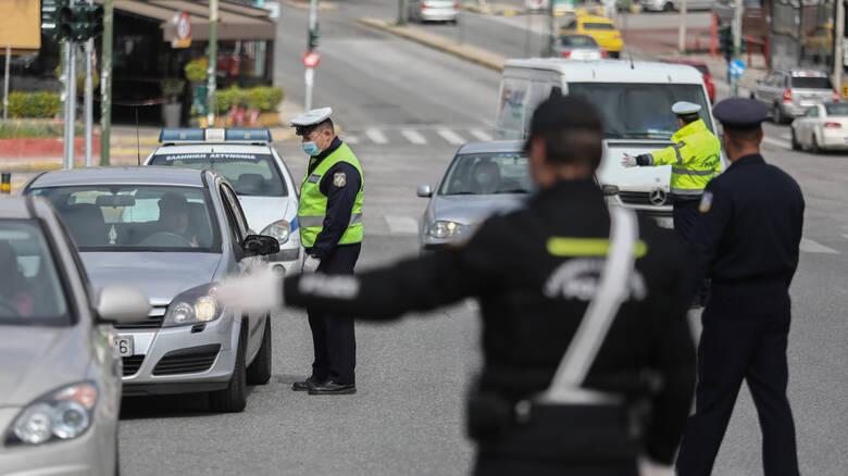 Κοροναϊός : Βεβαιώθηκαν 1.232 παραβάσεις για άσκοπες μετακινήσεις