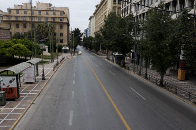Κοροναϊός : Συνεχίστηκαν οι άσκοπες μετακινήσεις και τα πρόστιμα