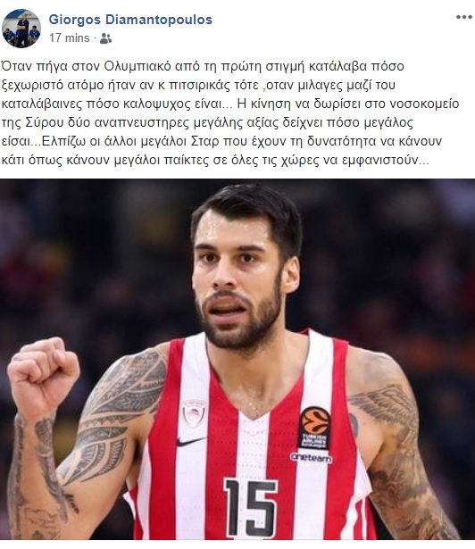 Ο Γιώργος Διαμαντόπουλος αποθέωσε τον Πρίντεζη | in.gr