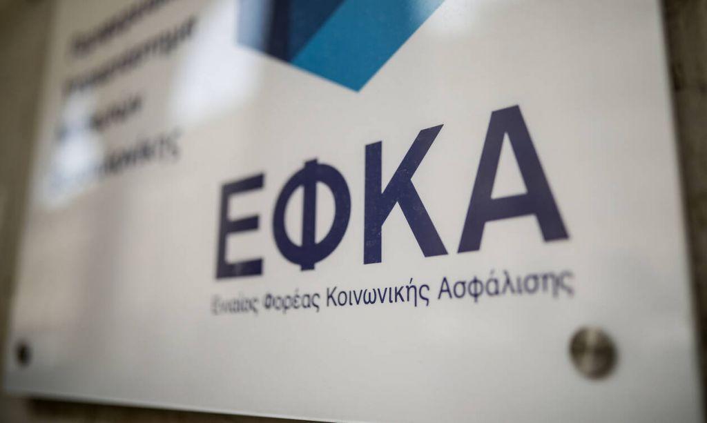 e-ΕΦΚΑ: Στα 1.153,57 ο μέσος μισθός στις επιχειρήσεις
