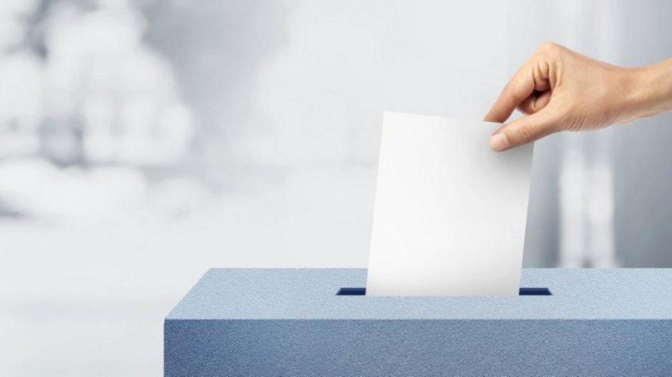 Hic et nunc, εκλογές