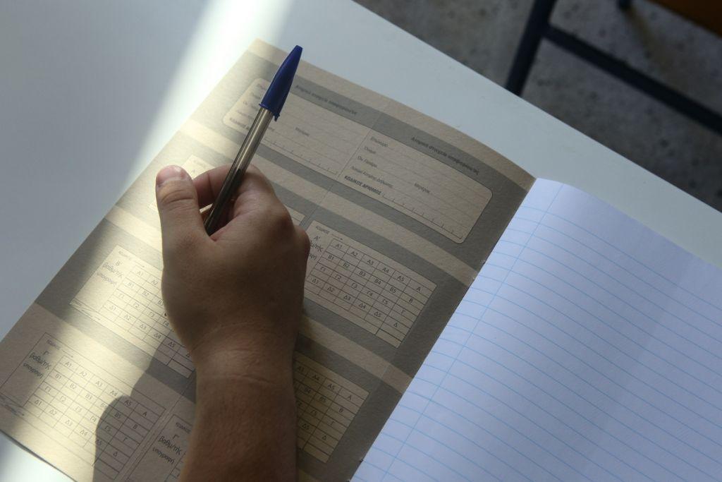 Όλο το νομοσχέδιο με τις αλλαγές για Πανελλαδικές και προαγωγικές εξετάσεις