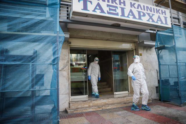 Αγωνία για την κλινική στο Περιστέρι – Εσπευσε ο Τσιόδρας, κανονικά οι αιμοκαθάρσεις