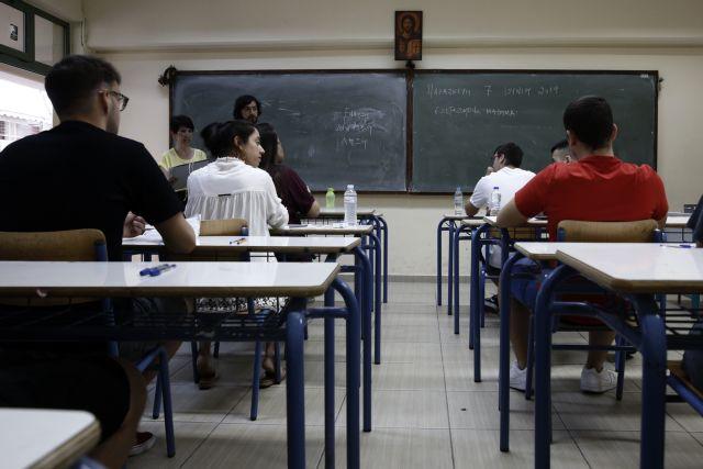 Στο «κόκκινο» η αγωνία των υποψηφίων – Τι θα γίνει με τα σχολεία και τις πανελλαδικές
