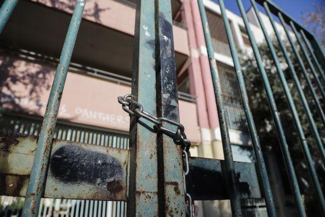 Κλειστά τα σχολεία έως τις 10 Μαΐου – Τι θα γίνει με τις πανελλαδικές | in.gr
