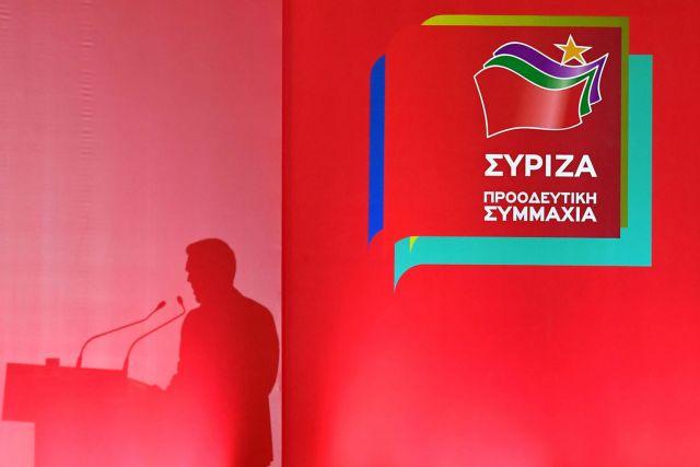 ΣΥΡΙΖΑ για συναυλία Πρωτοψάλτη: Δεν θα έβλαπτε λίγος σεβασμός στις θυσίες και την αγωνία των πολιτών