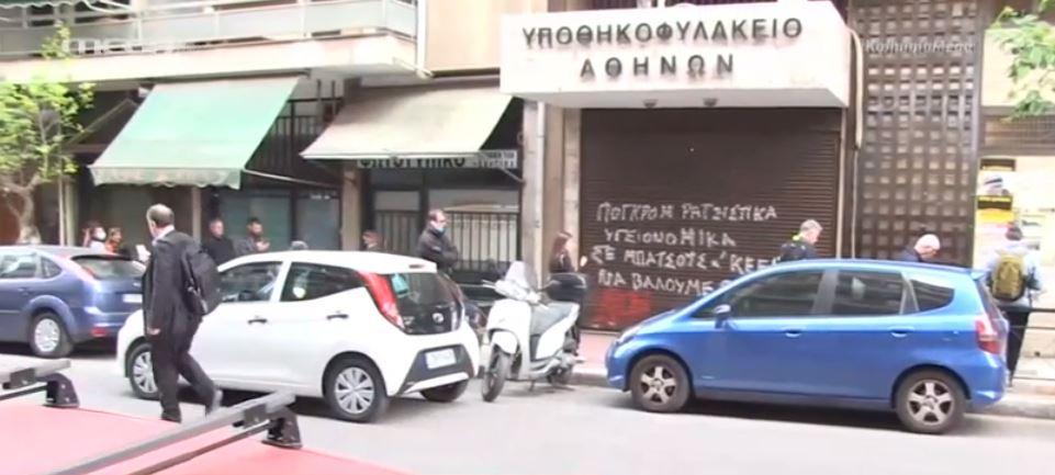 Κοροναϊός : Σε λειτουργία ξανά το Δημόσιο – Ουρά από το πρωί στο υποθηκοφυλακείο Αθηνών   in.gr