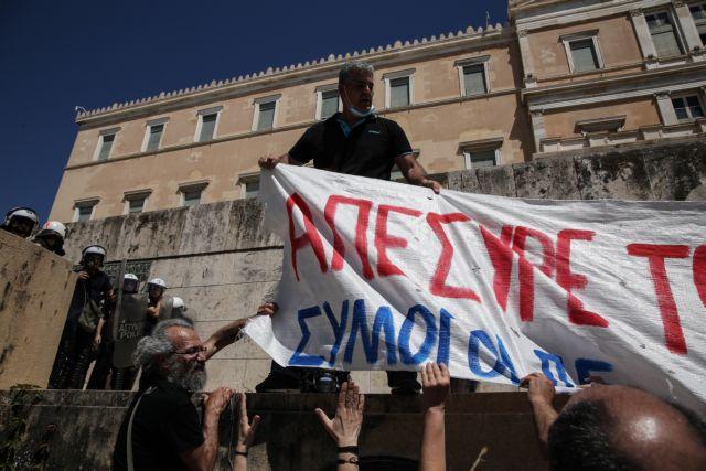 Έβγαλε… μάτια το «απέσυρε» των εκπαιδευτικών – Χαμός στο twitter | in.gr