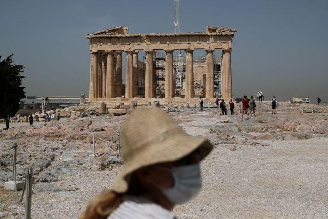 UNWTO: Βουτιά 70% στον παγκόσμιο τουρισμό, κίνδυνος για 110 εκατ. άνεργους