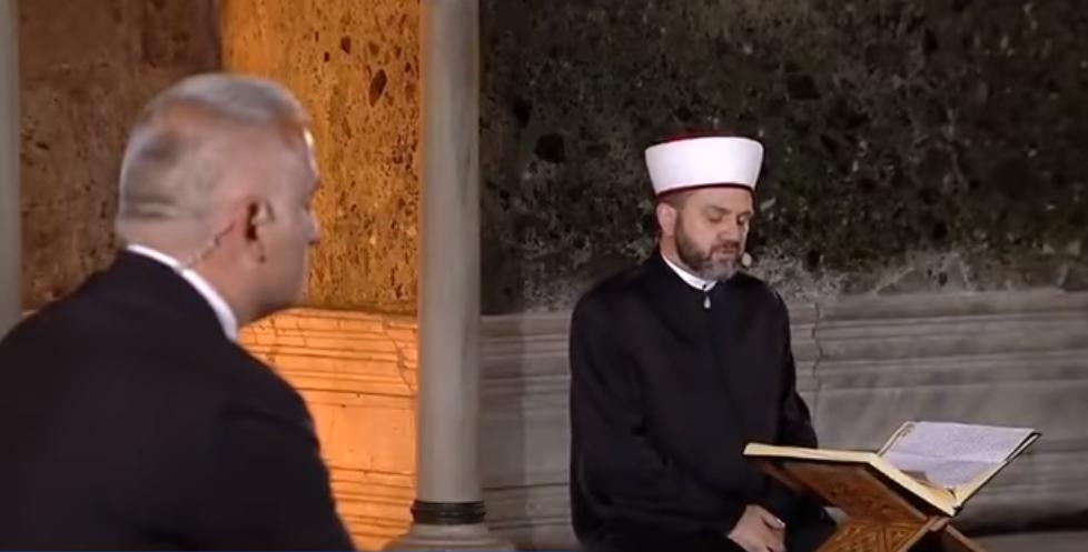 Άμεση απάντηση ΥΠΕΞ στη φιέστα Ερντογάν: Προσβολή η ανάγνωση του Κορανίου στην Αγία Σοφία