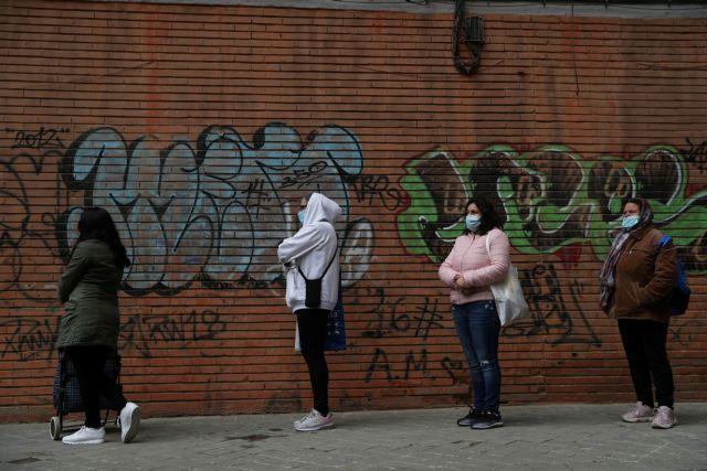 «Δεν σκέφτομαι τον ιό, αλλά τι θα φάω σήμερα» – Μετά τον κοροναϊό η φτώχεια στην Ισπανία | in.gr