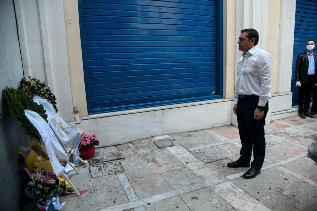 Marfin : Κατάθεση στεφάνου από τον Τσίπρα με επίθεση κατά του Μητσοτάκη