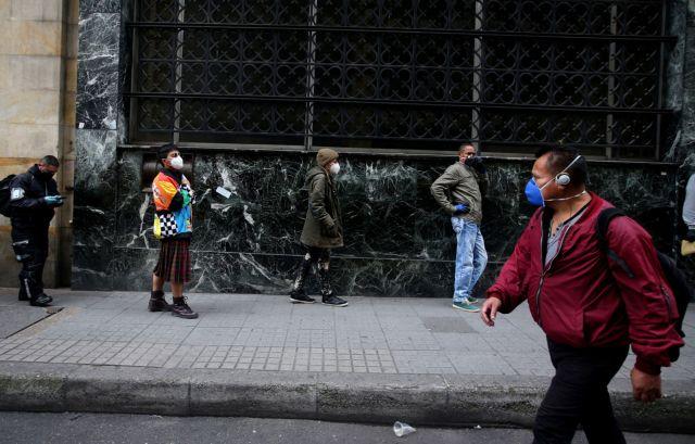 Κολομβία : Αύξηση της βίας κατά των τρανς ατόμων εξαιτίας των μέτρων του lockdown