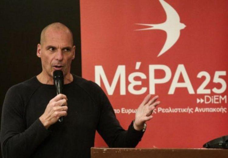 ΜέΡΑ25: Μέρος της κρατικής χρηματοδότησης για δράσεις αλληλεγγύης
