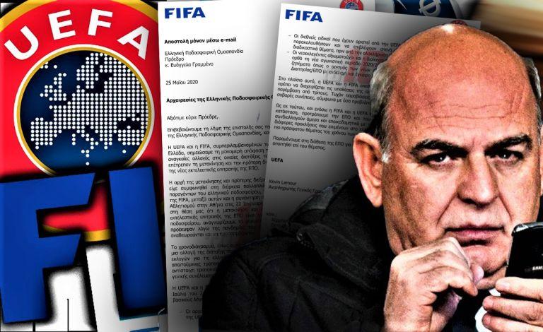 Ιδού η επιστολή-χαστούκι της FIFA στην ΕΠΟ: Μιλήστε «άμεσα και επικοδομητικά» με την Κυβέρνηση για τις εκλογές | in.gr