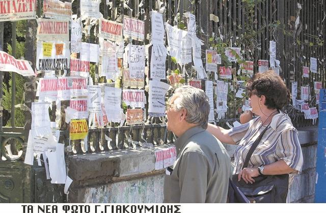 Μείωση ενοικίου λόγω κοροναϊού: Δύο σενάρια για ελάφρυνση των ιδιοκτητών ακινήτων