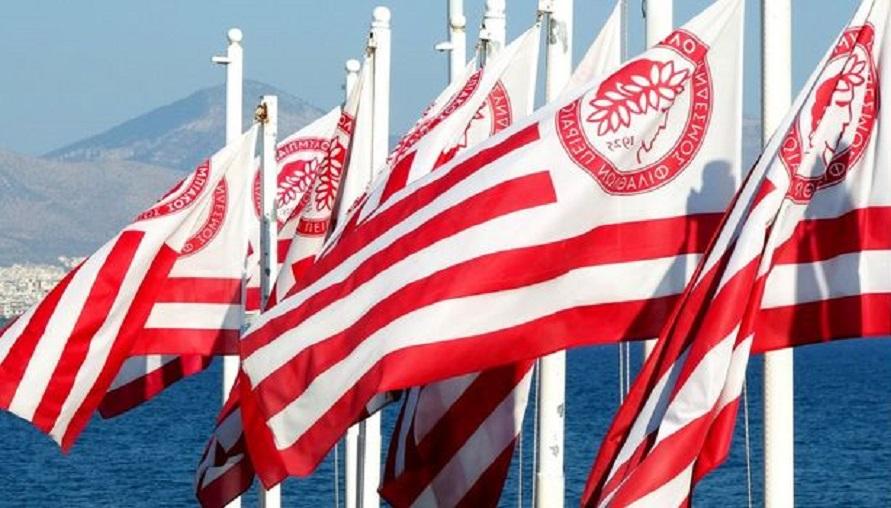 Ολυμπιακός: «Ας στρέψουν το μίσος τους σ' εμάς και να αφήσουν τους νεκρούς μας να αναπαύονται εν ειρήνη» | in.gr