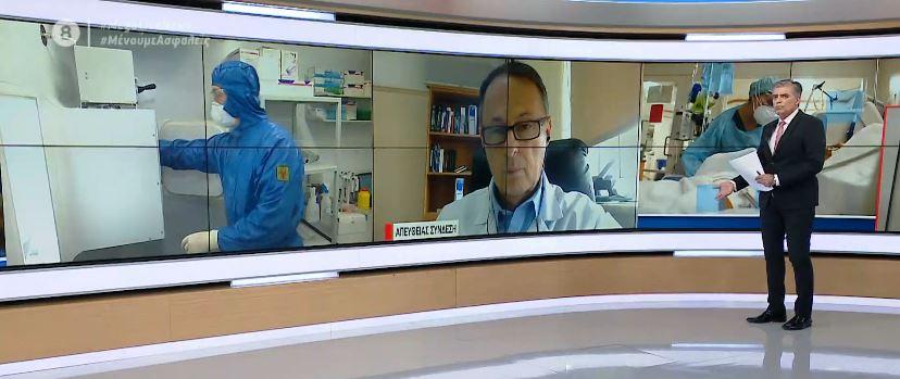 Σύψας στο MEGA: Δεν έχουμε αξιόλογα φάρμακα για τον κοροναϊό