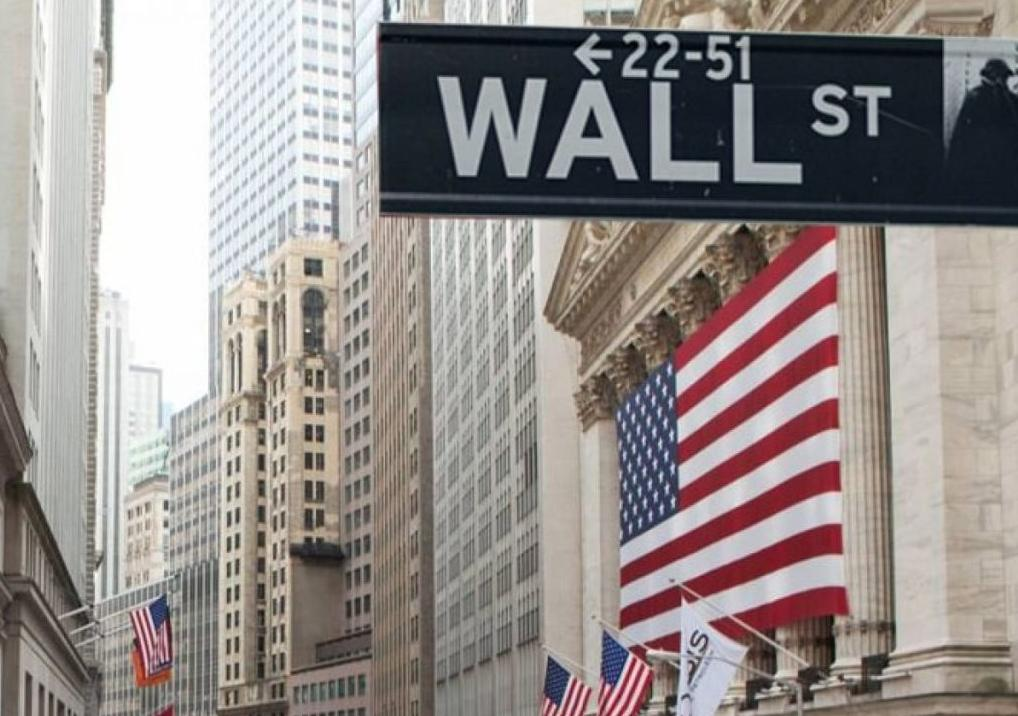 Wall Street : Αρνητικό κλείσιμο στο Χρηματιστήριο της Νέας Υόρκης