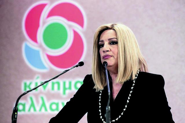 Γεννηματά: Αν ο Ερντογάν περάσει στις πράξεις, η Ελλάδα να κάνει το ίδιο