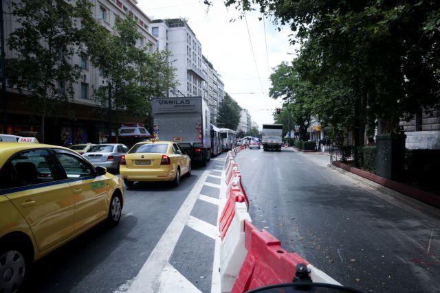 «Μεγάλος Περίπατος Αθήνας»: Οδηγίες του δήμου μετά το χάος στο κέντρο
