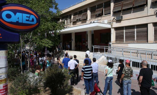 Αρχίζει η υποβολή αιτήσεων για το πρόγραμμα κοινωφελούς απασχόλησης 36.500 ανέργων