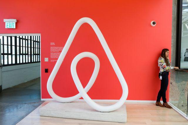 Airbnb : Μεγάλη ανάκαμψη της ζήτησης – Με ποια κριτήρια κινούνται οι καταναλωτές | in.gr