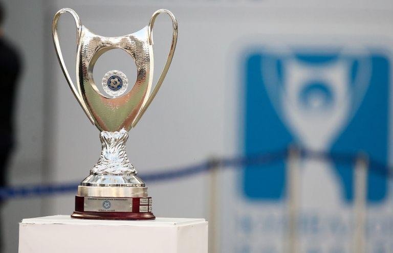 Προς 24 Ιουλίου ο τελικός Κυπέλλου