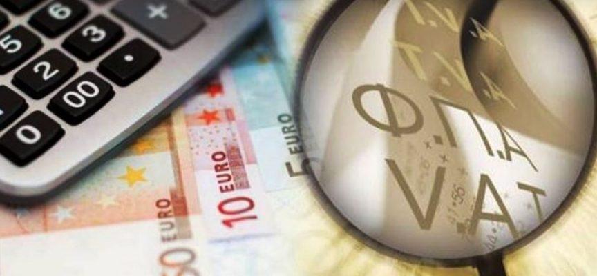 Ξεκινούν οι συμψηφισμοί του 25% του ΦΠΑ με φορολογικές οφειλές | in.gr