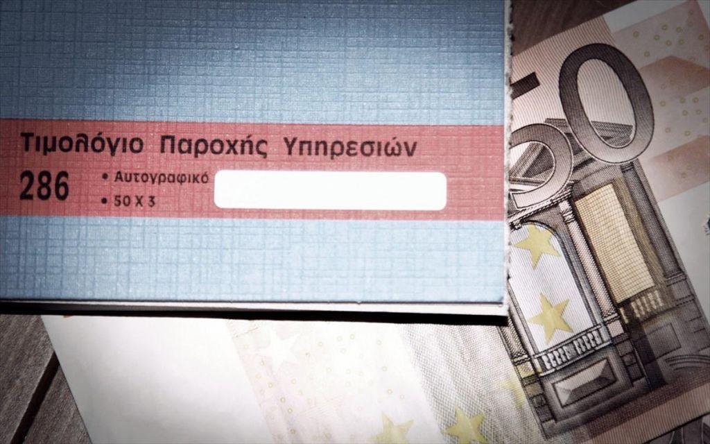 Φορολογικές δηλώσεις : Τι πρέπει να προσέξουν φέτος όσοι αμείβονται με μπλοκάκι   in.gr Πέντε προϋποθέσεις αμοιβών με μπλοκάκι