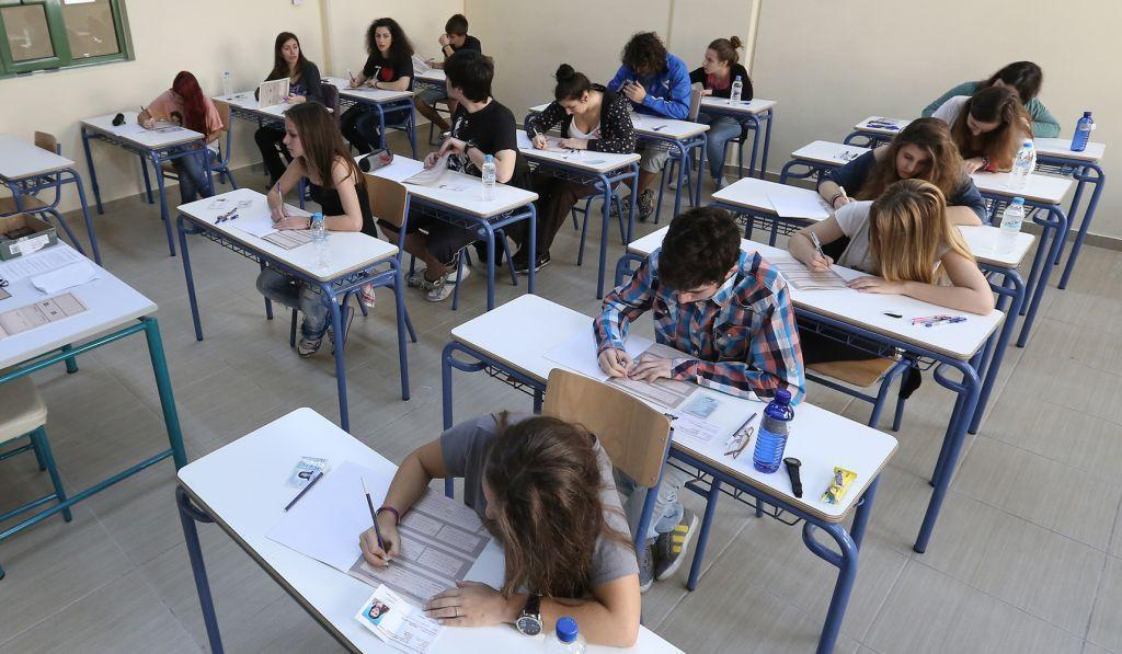 Πανελλαδικές 2020 : Προτεινόμενο θέμα Αρχαίων Ελληνικών (για απόφοιτους)