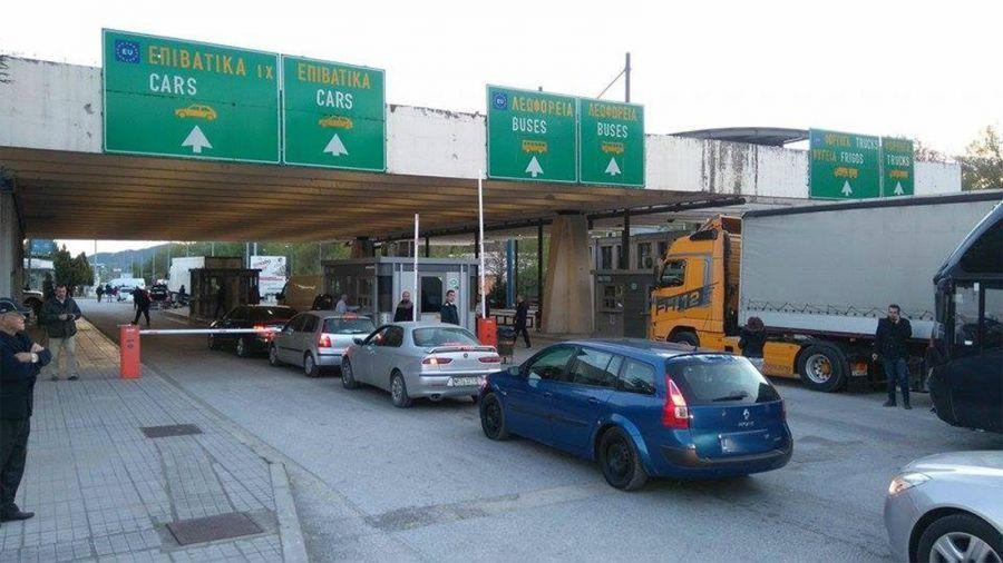 Προμαχώνας: Ουρές χιλιομέτρων στα σύνορα – Επίσκεψη στην Ελλάδα ...