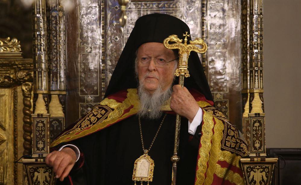 Ηχηρή παρέμβαση Βαρθολομαίου για την Αγιά Σοφιά: Αν γίνει τζαμί θα στρέψει εκατομμύρια Χριστιανούς κατά του Ισλάμ