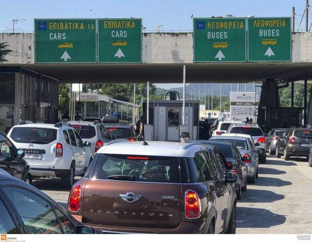Προμαχώνας: Περιορισμένη η είσοδος των οχημάτων – Πότε αναμένεται νέο «κύμα» τουριστών