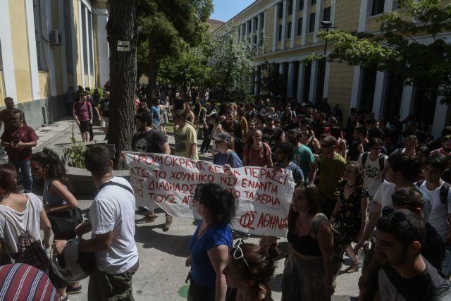 Ελεύθεροι και οι εννιά διαδηλωτές για τα επεισόδια στο κέντρο