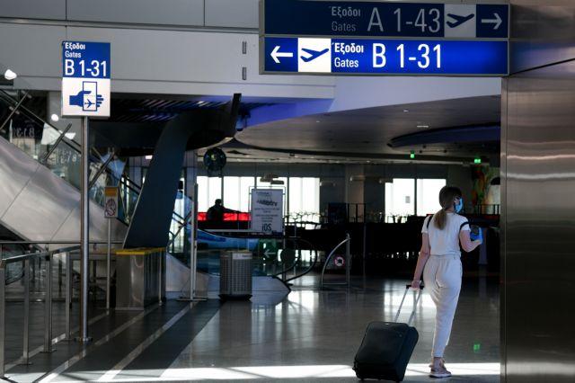 Κοροναϊός : Νέα μέτρα για όσους έρχονται στην Ελλάδα – Από ποιες χώρες θα ελέγχονται οι τουρίστες