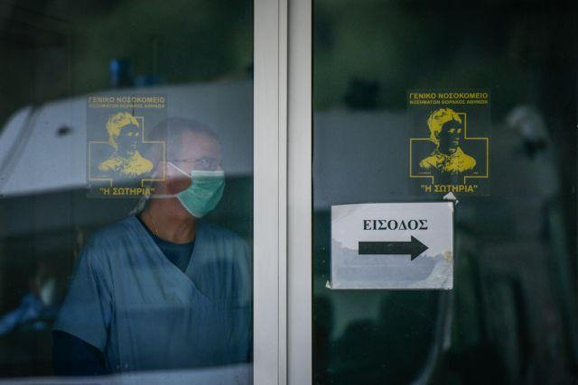 Κοροναϊός: Αύξηση κρουσμάτων στην Ελλάδα με 57 νέα – 13 εισαγόμενα, «πρωταθλήτρια» ξανά η Αττική