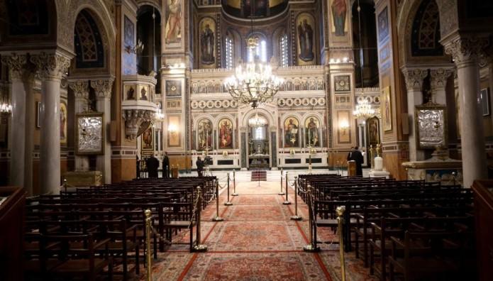 Κοροναϊός: Υποχρεωτική η μάσκα στις εκκλησίες – Πώς θα γίνονται γάμοι, βαπτίσεις, κηδείες