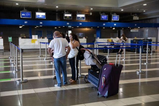 Τουρισμός : Στα «τάρταρα» οι κρατήσεις στα ξενοδοχεία – Πότε ξεκινούν οι πτήσεις από Μ.Βρετανία, Σουηδία και ΗΠΑ