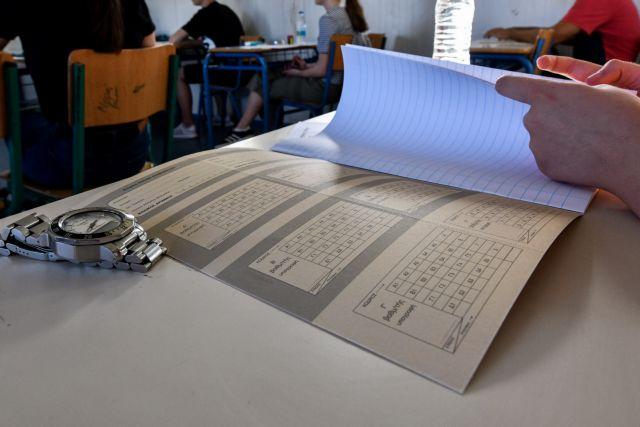 Πανελλαδικές 2020 : Αυτά είναι τα θέματα στο μάθημα των Ισπανικών
