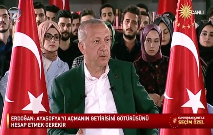Μάρτιος 2019 : Ο Ερντογάν χαρακτηρίζει «στημένο παιχνίδι» τη μετατροπή της Αγίας Σοφίας σε τζαμί