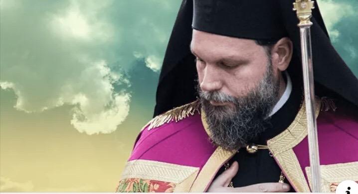 Μητροπολίτης Γαβριήλ : Λύπη και αγανάκτηση για την Αγία Σοφία